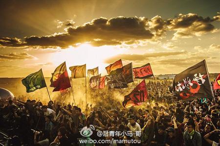 Midi Music Festival China